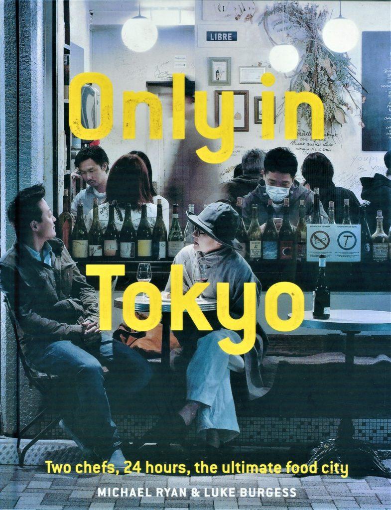 Only in Tokyo Ryan & Burgess