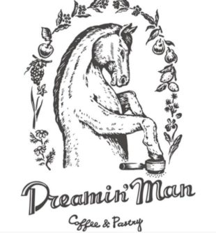 Dreamin' Man: Amazing Coffee