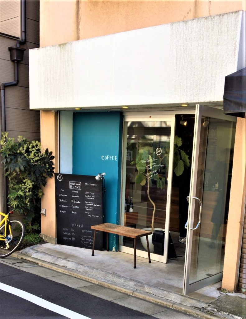 Switch Coffee Tokyo