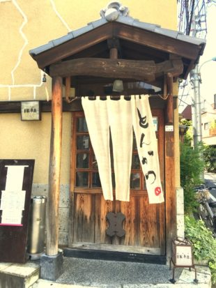 Butagumi Tokyo – Excellent Tonkatsu